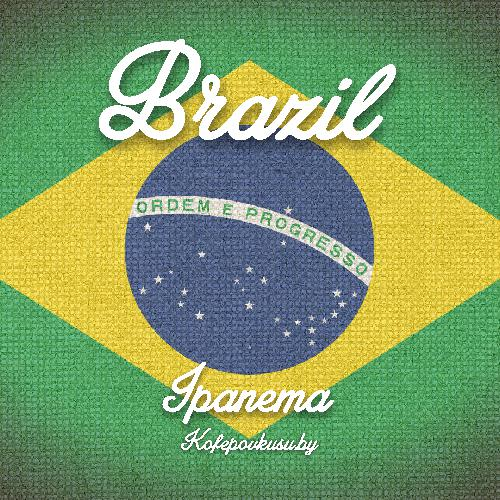 Brazil Ipanema Yellow Bourbon (Бразилия Ипанема Желтый Бурбон)